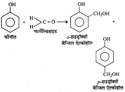 RBSE Solutions for Class 12 Chemistry Chapter 15 बहुलक image 27