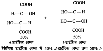 RBSE Solutions for Class 12 Chemistry Chapter 16 त्रिविम रसायन image 40