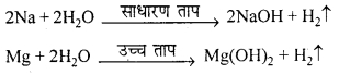 RBSE Solutions for Class 12 Chemistry Chapter 3 वैद्युत रसायन image 41