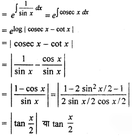 Rajasthan BoardRBSE Class 12 Maths Chapter 12 अवकल समीकरण Miscellaneous Exercise