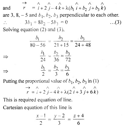 RBSE Solutions for Class 12 Maths Chapter 14 Three Dimensional Geometry Ex 14.3