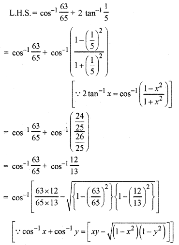 RBSE Solutions for Class 12 Maths Chapter 2 Ex 2.1 13
