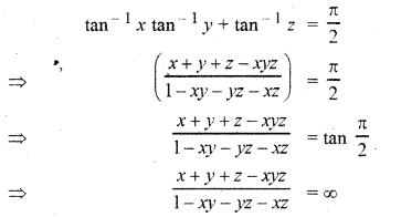 RBSE Solutions for Class 12 Maths Chapter 2 Ex 2.1 25