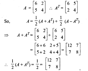 RBSE Solutions for Class 12 Maths Chapter 3 Matrix Miscellaneous Exercise
