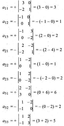 RBSE Solutions for Class 12 Maths Chapter 5 Additional Questions 42