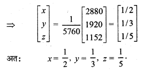 RBSE Solutions for Class 12 Maths Chapter 5 Ex 5.2 37