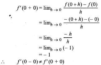 RBSE Solutions for Class 12 Maths Chapter 6 Additional Questions 51
