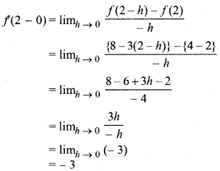 RBSE Solutions for Class 12 Maths Chapter 6 Additional Questions 56
