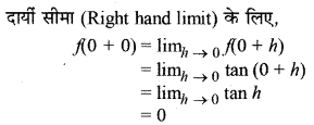 RBSE Solutions for Class 12 Maths Chapter 6 Ex 6.1 10