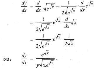 RBSE Solutions for Class 12 Maths Chapter 7 Ex 7.3 20