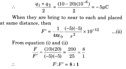 RBSE Solutions for Class 12 Physics Chapter 1 Electric Field