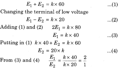 RBSE Solutions for Class 12 Physics Chapter 6 Electric Circuit 59
