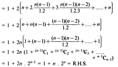 RBSE Solutions for Class 11 Maths Chapter 7 द्विपद प्रमेय Ex 7.3