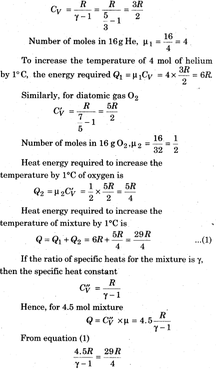 Notes Of Physics Class 11 Chapter 2