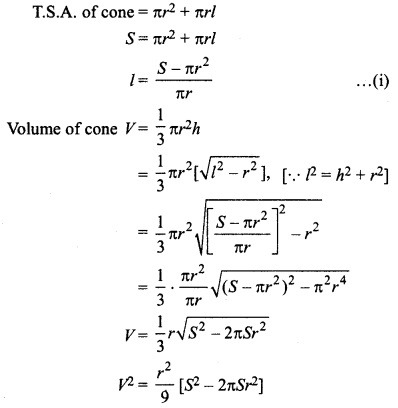 RBSE Solutions for Class 12 Maths Chapter 8 Application of Derivatives Miscellaneous Exercise