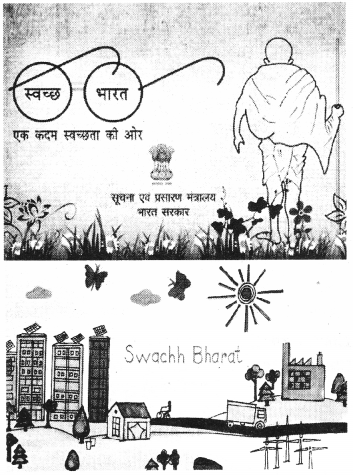 RBSE Solutions for Class 5 English Chapter 4 School is a Temple image 8