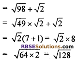 RBSE Solutions for Class 10 Maths Chapter 5 Arithmetic Progression Ex 5.1 10