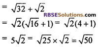 RBSE Solutions for Class 10 Maths Chapter 5 Arithmetic Progression Ex 5.1 7