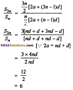 RBSE Solutions for Class 10 Maths Chapter 5 Arithmetic Progression Miscellaneous Exercise 1
