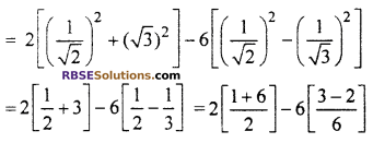 RBSE Solutions for Class 10 Maths Chapter 6 Trigonometric Ratios Miscellaneous Exercise 20