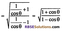 RBSE Solutions for Class 10 Maths Chapter 7 Trigonometric Identities Ex 7.1 27