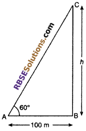 RBSE Solutions for Class 10 Maths Chapter 8 Height and Distance Miscellaneous Exercise 2