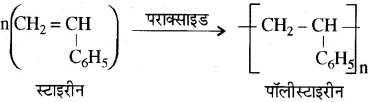 RBSE Solutions for Class 10 Science Chapter 8 कार्बन एवं उसके यौगिक image - 12