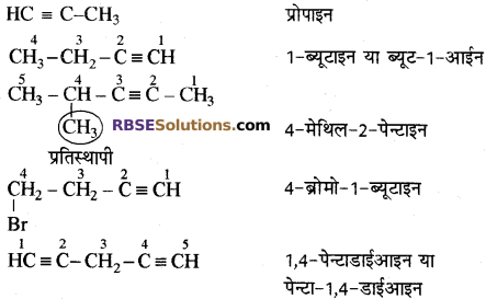 RBSE Solutions for Class 10 Science Chapter 8 कार्बन एवं उसके यौगिक image - 62