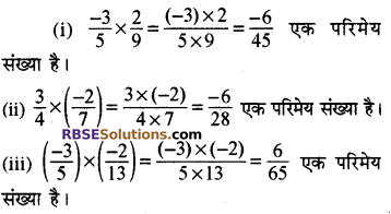RBSE Solutions for Class 8 Maths Chapter 1 परिमेय संख्याएँ In Text Exercise image 38
