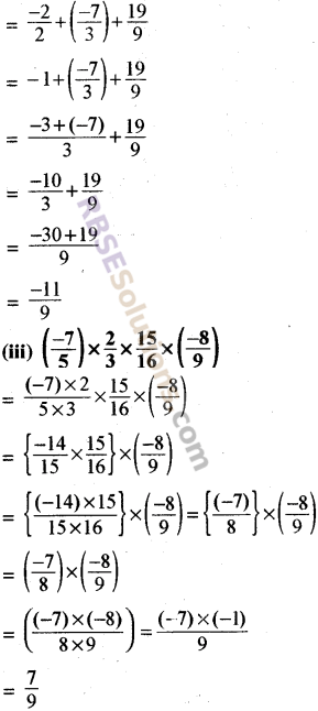 RBSE Solutions for Class 8 Maths Chapter 1 Rational Numbers Ex 1.1 25