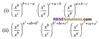 RBSE Solutions for Class 9 Maths Chapter 2 Number System Additional Questions 48