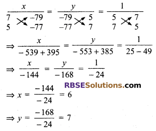RBSE Solutions for Class 9 Maths Chapter 4 Linear Equations in Two Variables Miscellaneous Exercise 6
