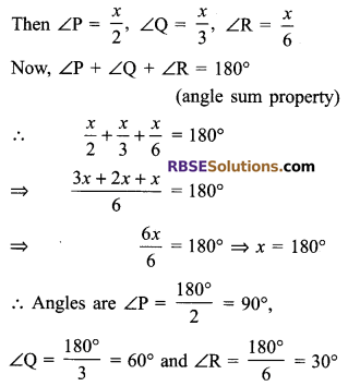 RBSE Solutions for Class 9 Maths Chapter 6 Rectilinear Figures Additional Questions 7