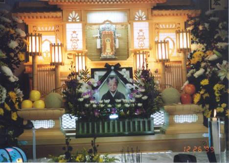 Japanese Funerals