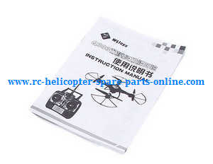 Wltoys WL Q303 Q303A Q303B Q303C quadcopter spare parts