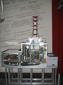 Chernobyl disaster  Wikipedia the free encyclopedia