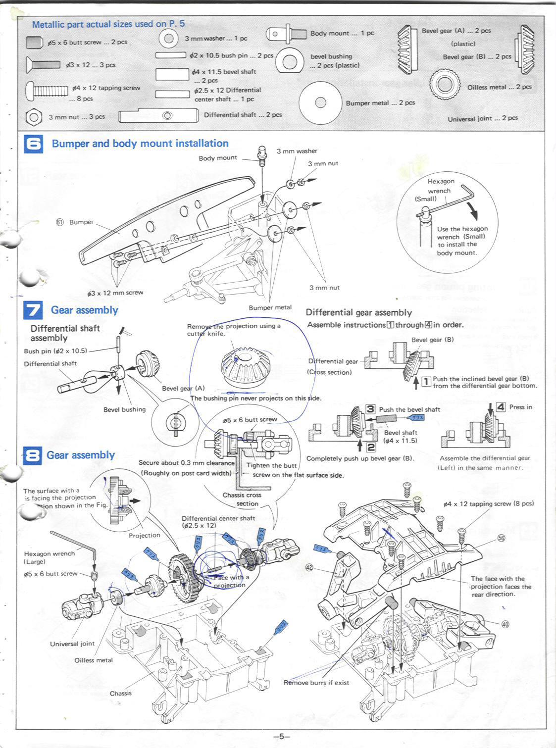 Marui Hunter Manual Page