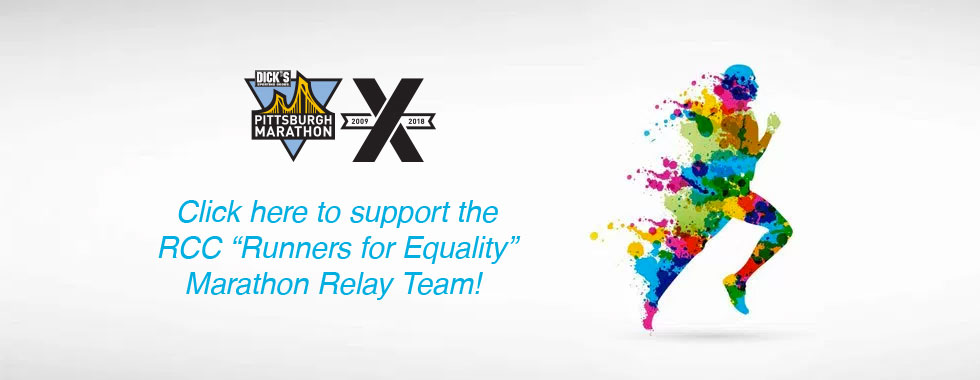 Donate to support the RCC Marathon Relay Team