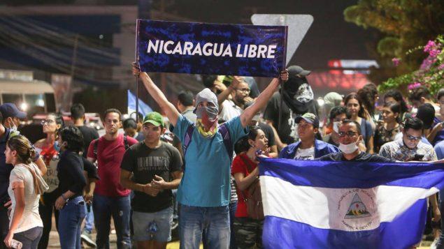 Resultado de imagen de disturbios en nicaragua
