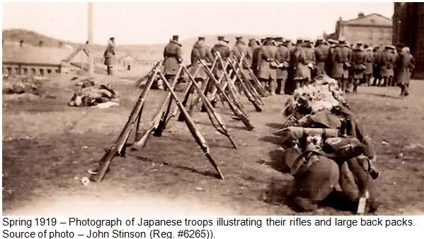 Photograph of Japanese Soldiers & rifles - Vladivostok 1918-1919