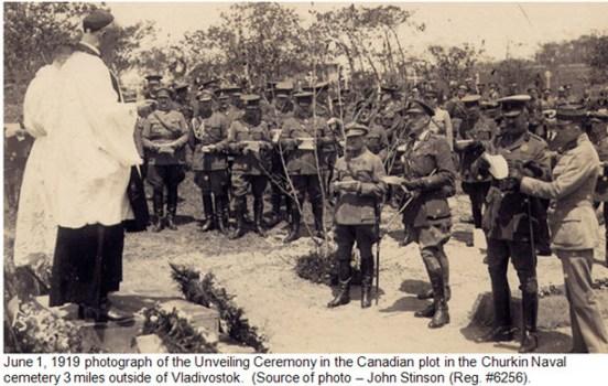 Memorial Service - June 1, 1919 at Vladivostok Siberia