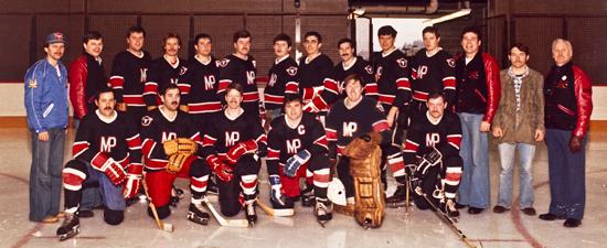 1977 - 78 - Surrey RCMP Detachment Hockey Team (Source of photo - Laird Allan's Photo Collection).