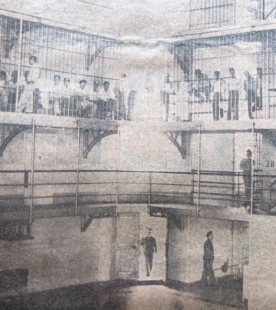 Photograph of cell block