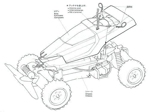 58066 • Tamiya Super Sabre • (Radio Controlled Model