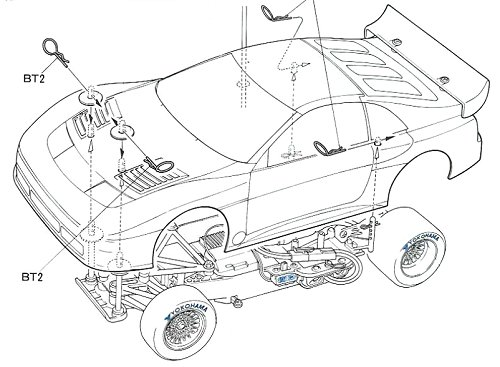 58091 • Tamiya Nissan 300ZX IMSA-GTO • Group-C • (Radio