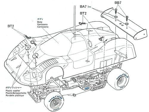 58092 • Tamiya Jaguar XJR-12 Daytona Winner • Group-C