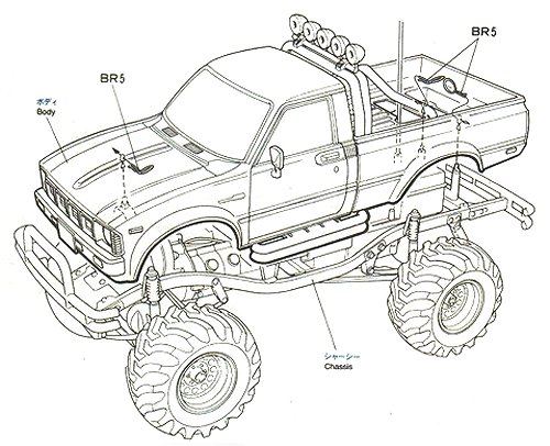 58111 • Tamiya Toyota 4x4 Pick-Up Mountaineer • (Radio