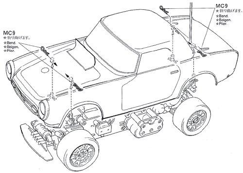 58175 • Tamiya Honda S800 Racing • M-02 • (Radio
