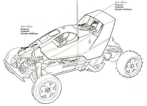 58184 • Tamiya Fighter Buggy RX • DT-01 • (Radio