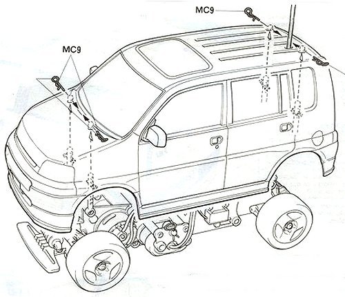 58196 • Tamiya Honda S-MX Lowdown • M-01M • (Radio